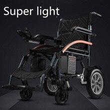Супер легкие складные электрические инвалидные коляски с батареей