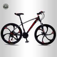Amano La Libertà 21 velocità 26 pollici mountain bike biciclette freni a doppio disco bici studente Bicicleta bici da strada Consegna Gratuita