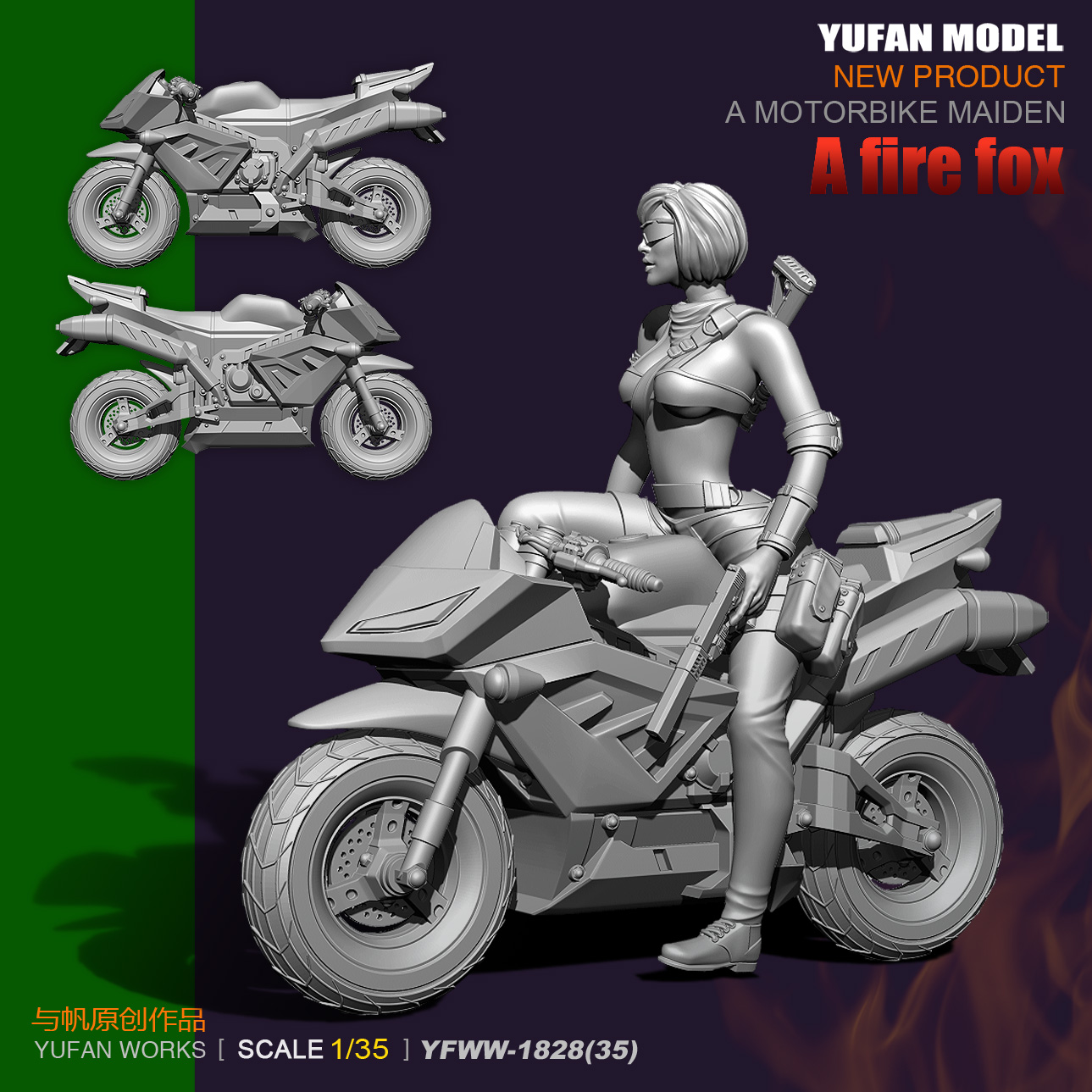 1/35 Motorcycle Female Shooter Resin Soldier YFWW35-1828