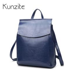 High quality designer pu leather backpack women shoulder rucksack 2016 school bags for teenage girls brand.jpg 250x250
