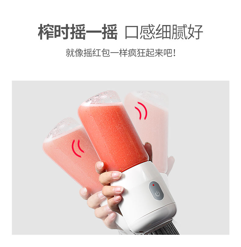 Juicer   Automatic  Portable USB Rechargeable Mini Juicer Machine Fruit Juicer Students Small Electric  Juice Cup 6