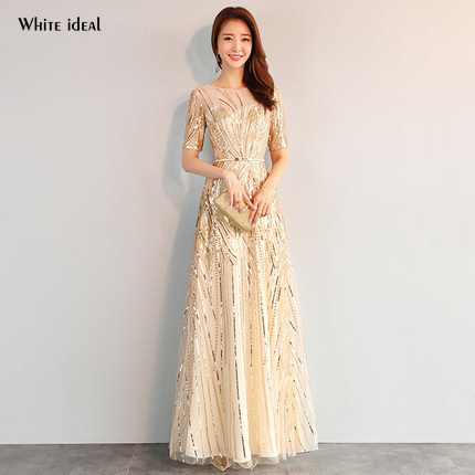 Gold Sequin Evening Wedding Couture Dress Champagne Gold Evening Wedding With Half Sleeves Elegant Short Wedding Dress