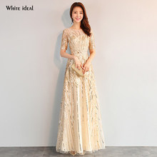 Gold Sequin Evening wedding Couture Dress Champagne with Half Sleeves Elegant Short Wedding