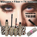 Gift Box 3D Fiber Mascara Kit False Lash Effect Thick Length Waterproof mascara with black fiber extension longer lashes Makeup