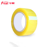 Senior Scotch Tape High Adhesive Packing Tape Box Tape High Quality Strong Carton Sealing Tape Free