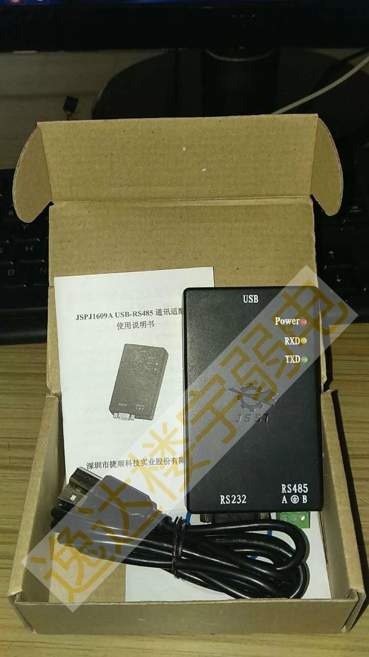 JSPJ1609A converter, original USB-RS485 communication adapter