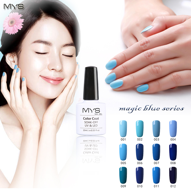 MYS 10ml Nail Polish Lacquer UV LED Lamp Drying Magic Blue Color Top Base Coat Needed Soak-off Gel Nail LED UV Gel Pick 1