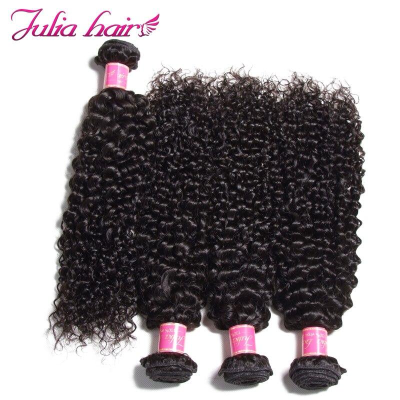 Ali Julia Hair Malaysian Curly Hair Weave Bundles 100 Human Hair 4 Bundles Deals Remy Hair