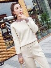 Inverno feminino lã e cashmere padrão de malha quente terno o pescoço camisola + calças treino duas peças conjunto feminino ternos esportivos