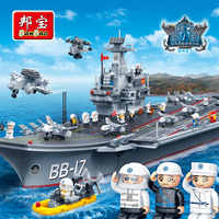 BanBao Carrier Aircraft Military Army military warship Building Blocks Educational Bricks Boy Kids Children Toy Model 8421