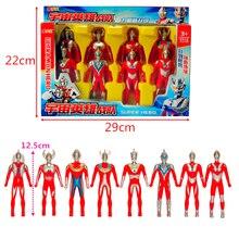 da di Ultraman Edizione