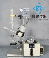 1L Роторном Испарителе/роторный вакуумный испарителя/короткий путь дистилляции/роторном испарителе с поворотным колбу и конденсаторный