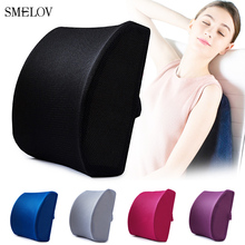 Memory Foam Lumbar Support Back Massager Cushion Sitting Waist Pillow For Chair Office Car Seat Coccyx
