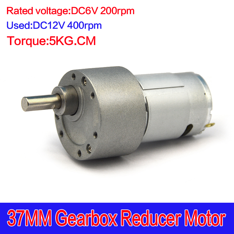 12V DC 20RPM  High Torque Gear Motor 37MM