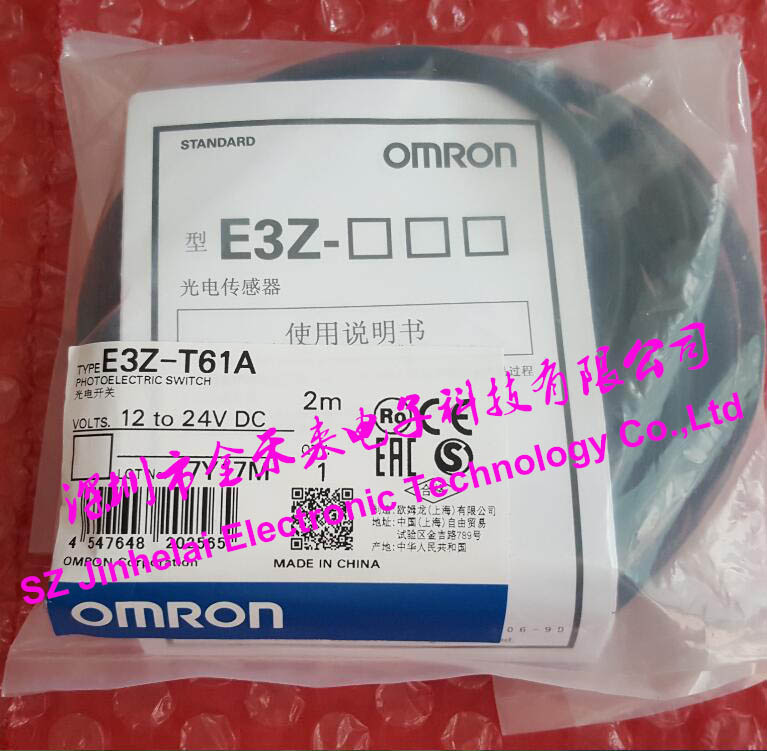 E3Z-T61A 2M BY OMC New and original OMRON Photoelectric switch 12-24VDC