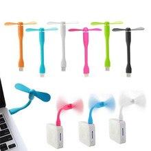 цена на Flexible Flexible USB Mini Fan For All Power Supply USB Output PC Power Bank  & Notebook & Computer Summer Gadget Creative
