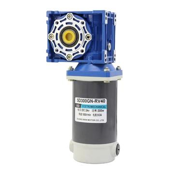 300W DC geared motor NMRV transmission 12V 24V worm gear