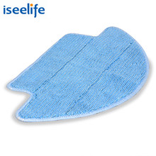 Mop Cloth for ISEELIFE PRO3S Smart Robot Vacuum Cleaner Robotic Vacuum Cleaner for Home Robot Vacuum Cleaner parts(China)