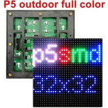 P5 exterior smd cor cheia módulo 160*160mm 32*32pixel 1/8 varredura unidade hub75 porta impermeável alto brilho para exibição de tela led