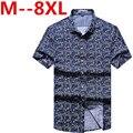 Plus size 4XL 5XL 6XL 7XL 8XL 9XL Frete grátis Personalizado Havaiano impressão solto casual camisa de manga curta tamanho grande fábrica Na China