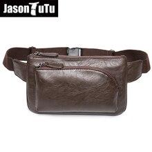 цены на fanny pack for women belt bag men waist bag black PU leather waist belt pouch New listing hot sale 2018 gift free shipping B09  в интернет-магазинах