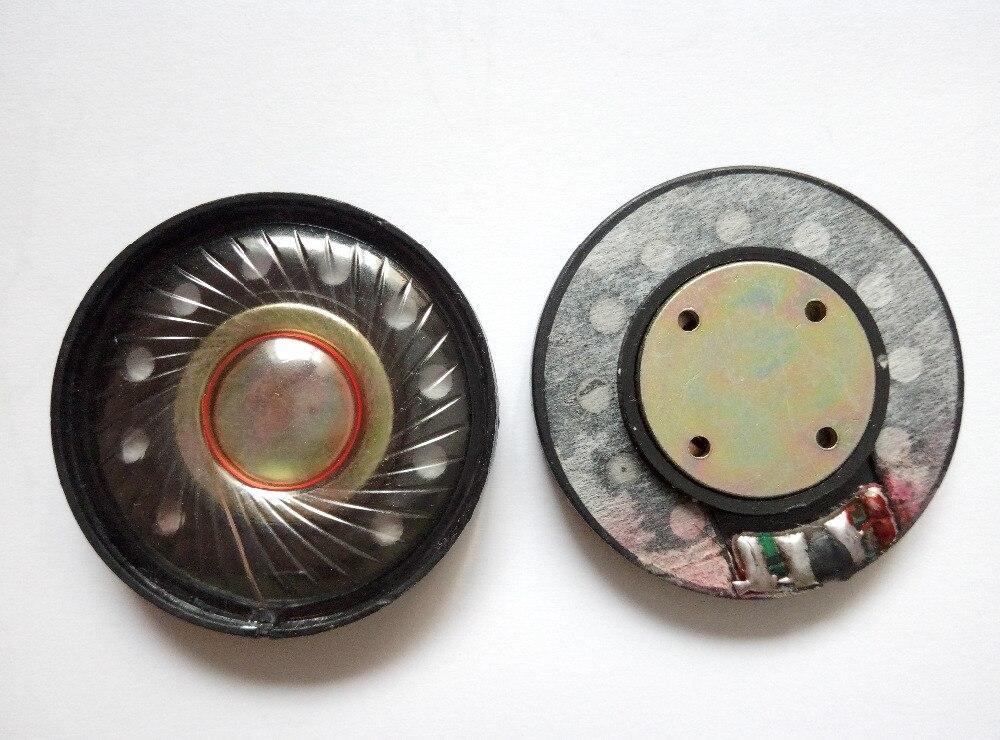 40mm speaker unit for new diyer