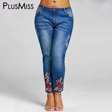 06f91f3b1b PlusMiss más tamaño 5XL Floral bordado Jeans Femme mujer ropa bordado lápiz pantalones  vaqueros de gran tamaño 2018 señoras mamá