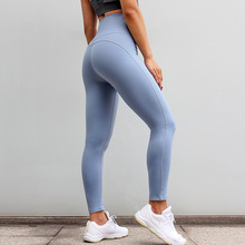 New Yoga Pants Women High Waist Hips Legs Tights Fitness Running