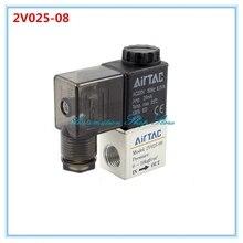 """2V025-08 2 порта 2Pos 1/"""" BSP электрическая Шестигранная пневматическая управляемая воздушная соленоидная катушка клапана 12 в 24 в 110 В 220 В 50 Гц 6ва"""