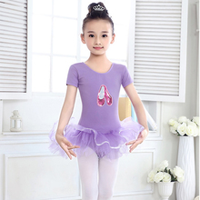 ballet dress tutu sequin embroidery girls dance ballerina kids for