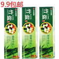 New Bamboo salt toothpaste 30g whitening toothpaste for anti bleeding gums dental plaque remover anti-halitosis go smoke 2.34