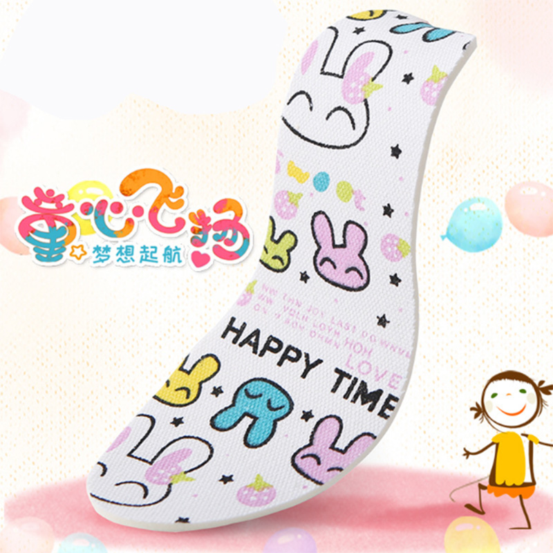 Cartoon Diy Cutting Insoles Kids Soft Silicone Shoe Insole Boys Girls Cute Bear Cat Animal Insoles Breathable Pad Inserts