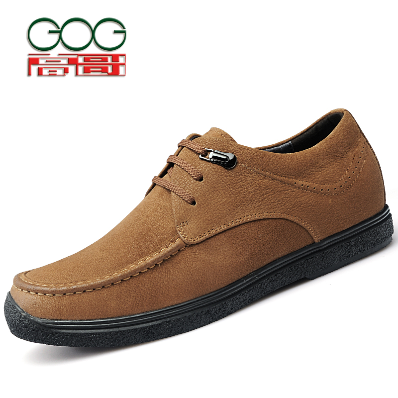 GOG men elevator shoes summer shoes mens loafers shoes male casual shoes loafers men superstar shoes boat shoes elevator shoes male leather elevator 6cm men s commercial elevator 8cm men s new arrival lacing shoes