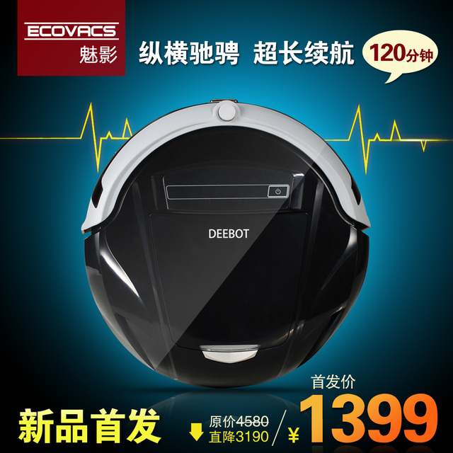New arrival family worsley household intelligent vacuum cleaner robot vacuum cleaner robot