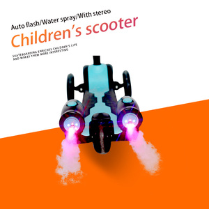 Child Electric Scooter Child S