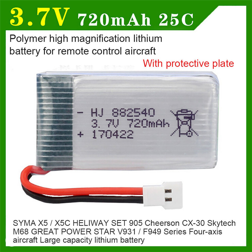 Drone Batteries - LiPo 2PCS 3.7V 720mAh Lipo Battery for Syma X5 X5C H5C X5SC X5A RC Quadcopter MAY 31
