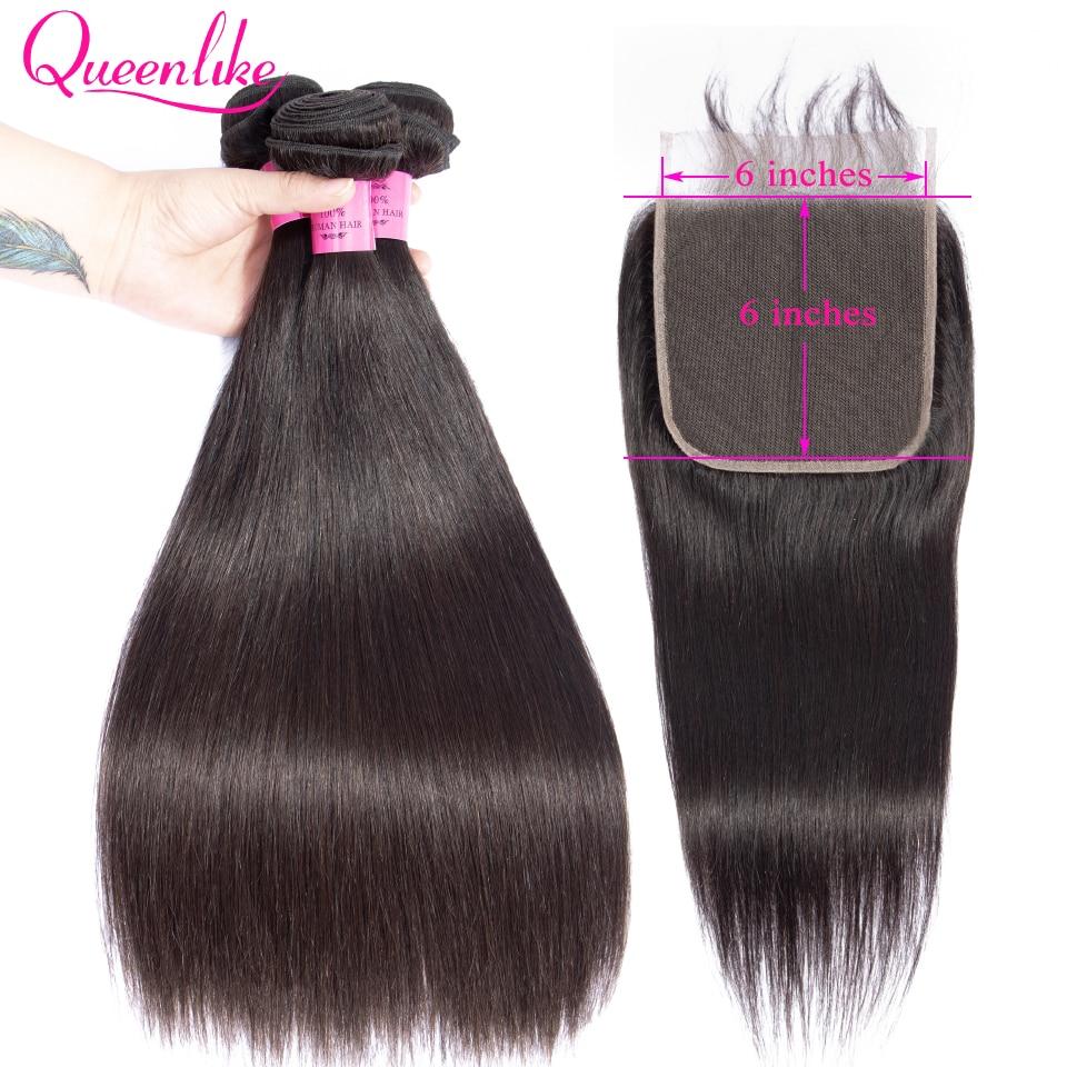 Queenlike Extension 100 Human Hair Bundles With 6x6 Closure Brazilian Hair Weave Bundles Straight 3 Bundles