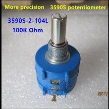 3590S-2-104L 3590s 100K Переключатель потенциометра 10 кольцо прецизионный регулируемый резистор мультиповоротный потенциометр 3590s-2-104l