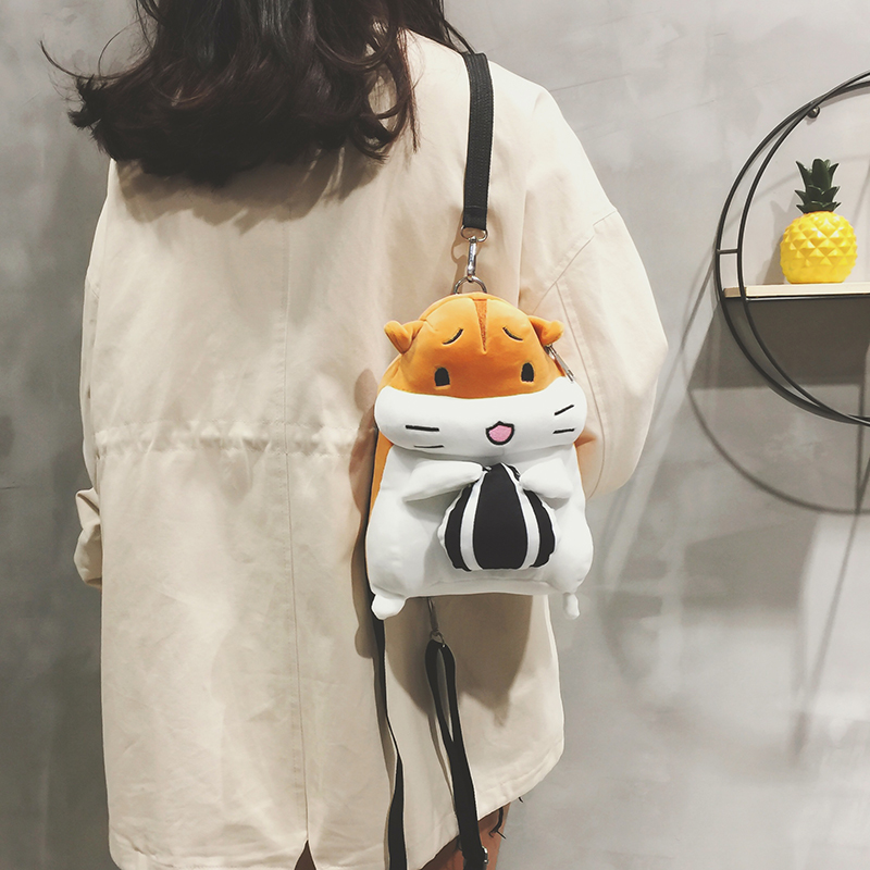 Candice Guo! Super Cute Plush Toy Lovely Cartoon Seed Hamster Soft Backpack Shoulder Bag Coin Bag Girl Birthday Christmas Gift