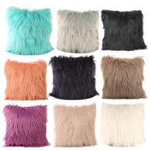 Super Soft 1PCS 43*43 cm Pillow Case Plush Furry Throw Pillow Case Home Bed Room Office Supplies Colorful New