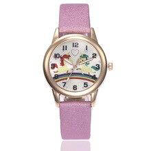 Glittering Unicorn Patterned Watch