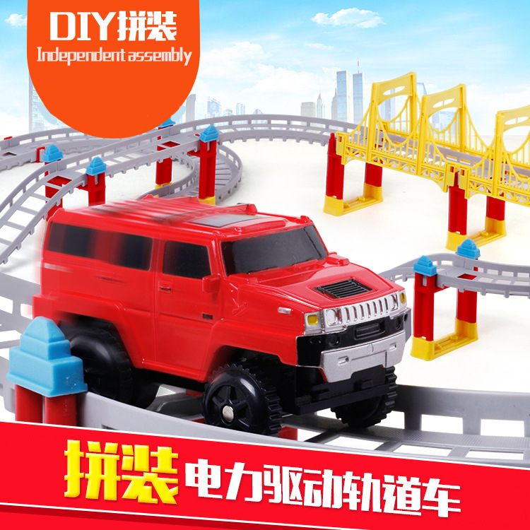 Children's vehicles assembled multilayer environmental protection plastic DIY rail cars kids girls boys toys 3C >3 years old