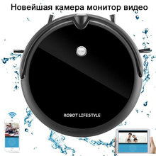 Robot Vacuum Cleaner HD Camera Video Call Planned Cleaning Vacuum Cleaner for Home Sweep Wet Mop App Control new 2018 original fr beatle robot vacuum cleaner smart planned cleaning for home office sweep wet mop app control