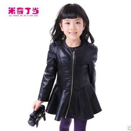 962dde732af6 Children Fashion girls leather jacket