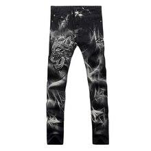 2017 new fashion straight leg jeans long men male printed denim pants cool cotton designer good quality brand trousers  MJB027
