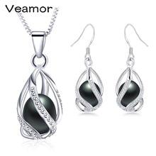 Жемчужный ювелирный набор натуральный жемчужный кулон ожерелье элегантные висячие серьги клетка кулон жемчужные серьги для женщин Свадебные ювелирные изделия