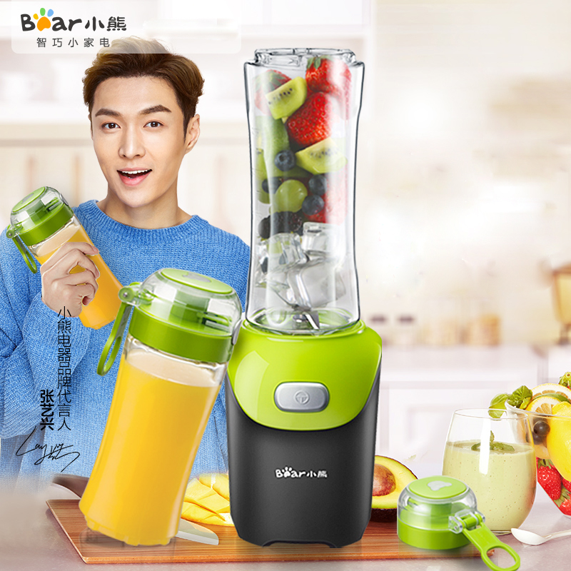 Bear LLJ-D06A1 Portable Juicer Mini Home Fully Automatic Fruit Cooking Machine Juice Cups Resistant To Crash automatic spanish snacks automatic latin fruit machines