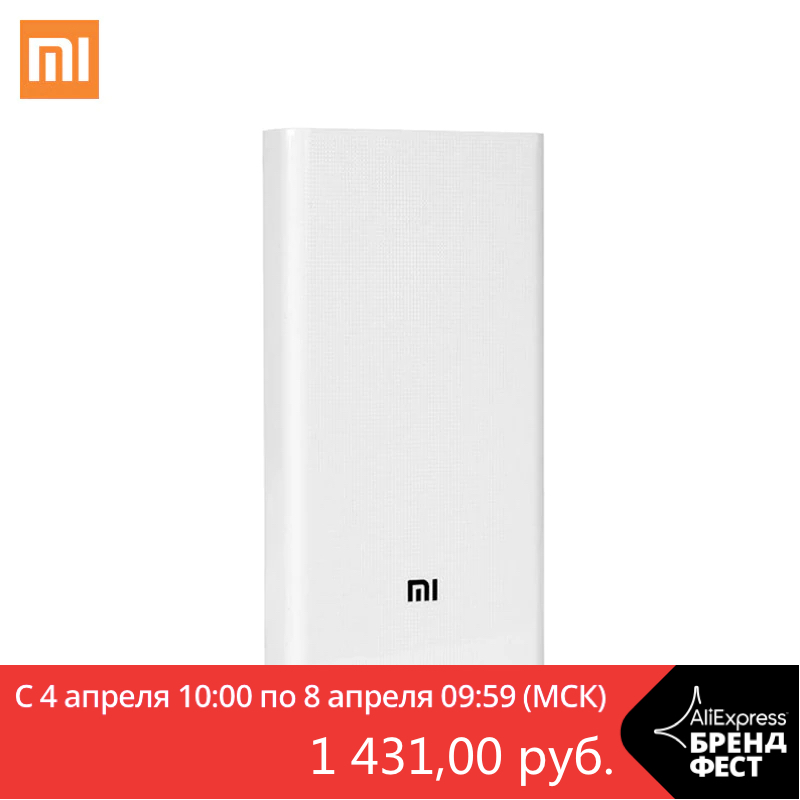 Xiaomi Mi Power Bank 2C 20000 mAh Portable Charger Dual USB Mi External Battery Bank 20000 for Mobile Phones and Tablets