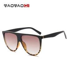 купить TAOTAOQI Fashion Sunglasses Women Designer Brand Plastic Flat-Topped Vintage Sun Glasses Female Eyewear oculos de sol UV400 недорого