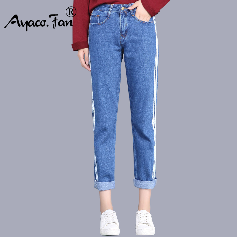 Guuzyuviz Loose 4xl Autumn Winter Jeans Woman Vintage Casual Plus Size High Waist Cotton Elasticity Cuffs Denim Harem Pants Terrific Value Bottoms